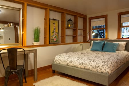 Clean sweet space in Bernal Heights - San Francisco - Bed & Breakfast