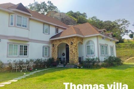 托馬斯莊園Thomas Villa