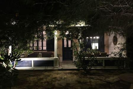 L'Instant-La Capte - Hyères - Huis