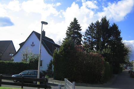 Ferien im Dreiländereck nähe Aachen mit Garten - Würselen - 公寓