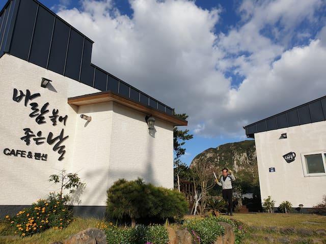 Wind Jeju Cafe & Pension