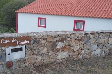 Casa da Vizinha, Quinta das Memórias