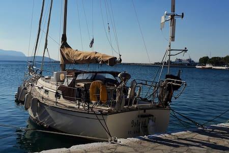Sailing Vessel Island Girl - Güzelbahçe - Bateau