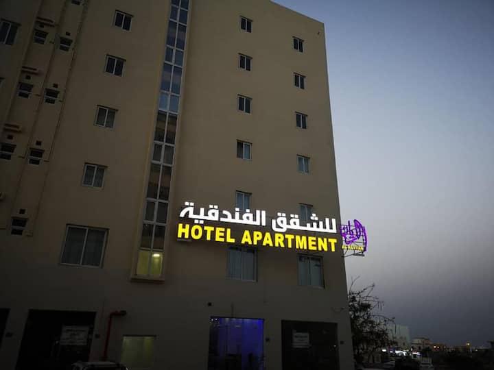 Al Rayyan Hotel - Budget Double Room