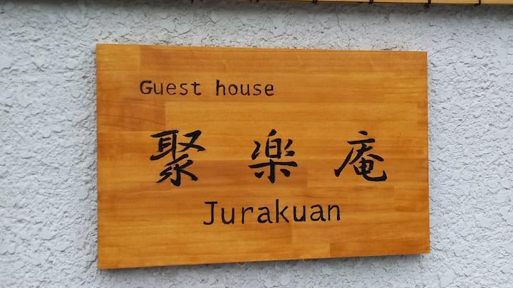 JURAKUAN★Near royal palace of Kyoto★Gov Approved