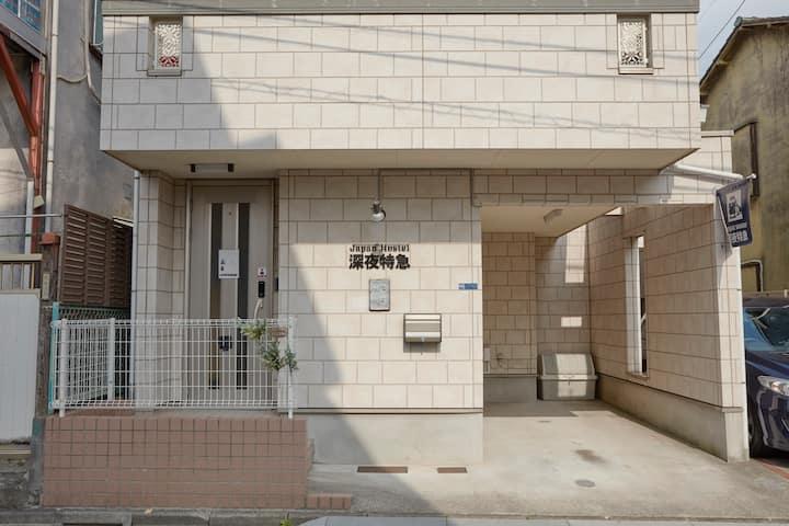京急蒲田駅から徒歩9分、羽田まで15分のアクセス!コロナ禍でも安心快適貸し切り一軒家