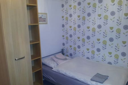 Room for one person - Southampton - Casa