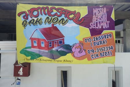 A place that great for overnight - Kapar - Rumah