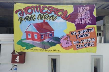 A place that great for overnight - Kapar - Dům