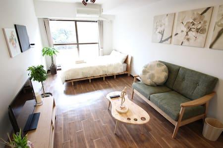 30sec! Green View Shinjuku Gyoen - Shinjuku-ku - 公寓