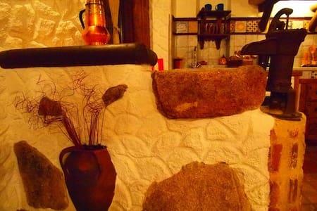 Casa Rural Margarita 2 - Montánchez