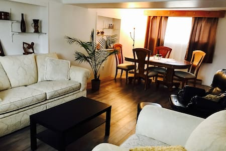 Spacious Lower Floor Apartment - Dorval