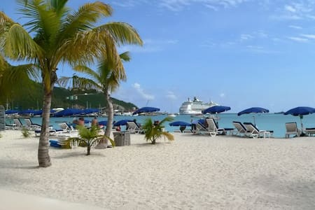 Private luxury on the Beachfront in St. Marteen - Philipsburg - Condominio