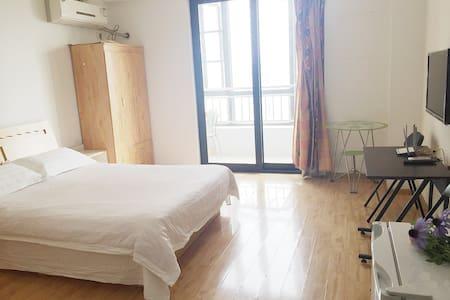临近积玉桥汉街户部巷水岸国际精装修套房整租2905 - Wuhan - Appartement
