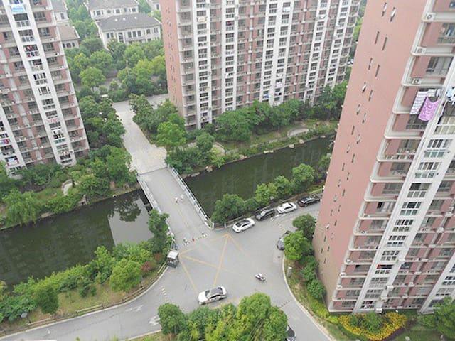 芙蓉区晚报大道一室一厅一厨一卫 - Changsha - Casa