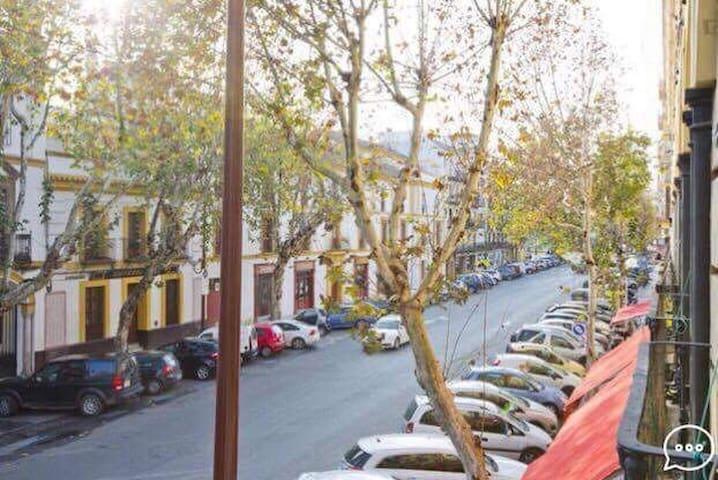 Habitación 2 ADRIANO - Sevilla - Apartemen