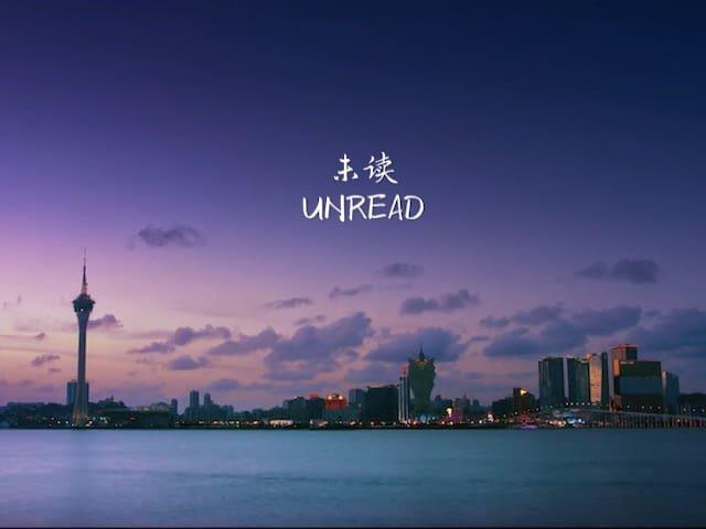UNREAD | 未读,相遇一场 - Zhuhai  - Apartment