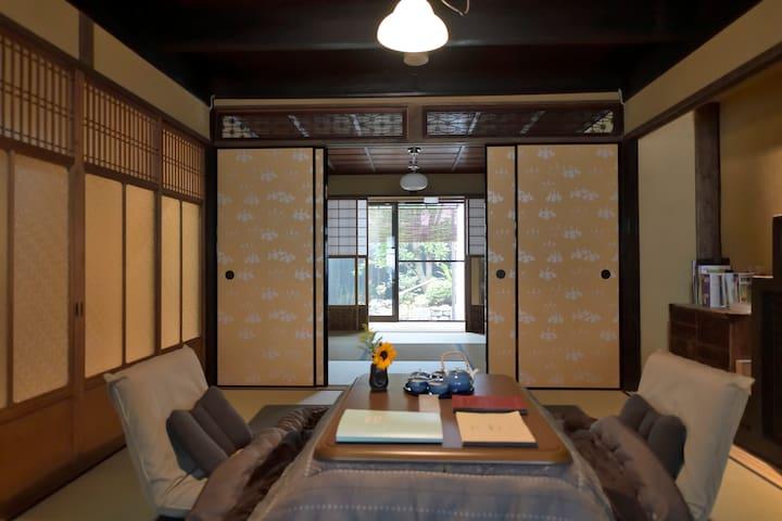 award-winning Kyōmachi in the heart of kyoto