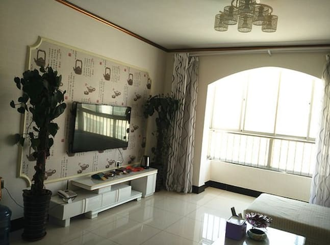 温馨一家人,快乐每一天 - Cangzhou - Casa