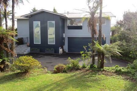 Vista @ Kawaha Point - Rotorua - Casa