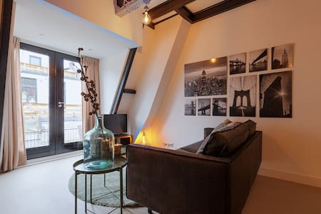 Apartment In the cozy heart of Bussum