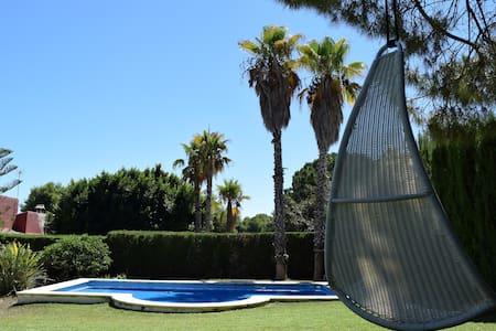 Paradise Villa - バレンシア