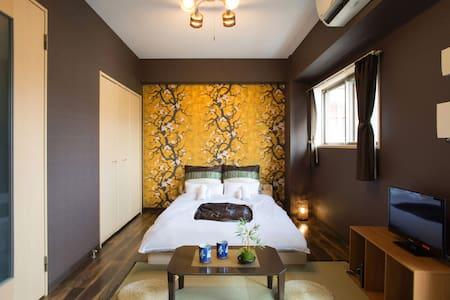 Kyoto St.3min/Cozy&Convenient/Spacious/Wifi⑧ - Daire