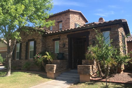 Casita with private entrance in Verrado community - Buckeye - Maison