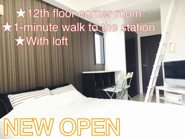 NEW Spacious studio with wifi near station - 大阪市 - Apartment