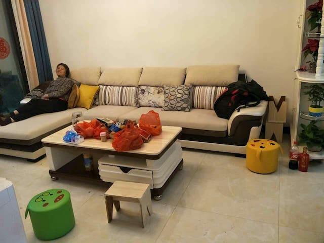 恒大帝景小区-独立阳台厕所一室一厅 - Dongguan - Hus