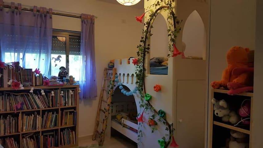 The kids room, highsleeper