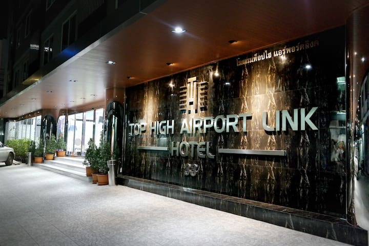 Tophigh Airport Link Hotel - Bangkok - Hotel boutique