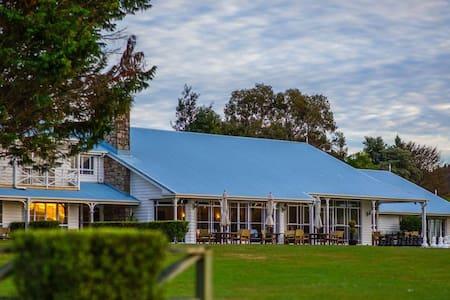 Rotorua Garden View King