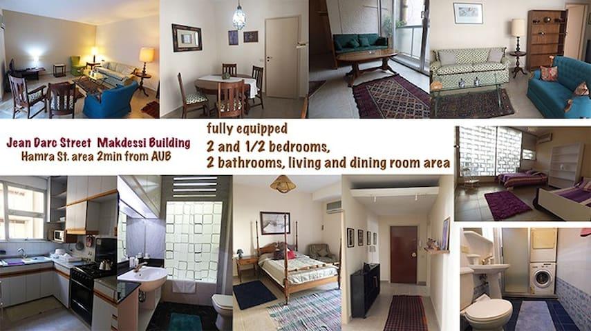 Hamra Street Charming  Loft - Bejrut - Apartament