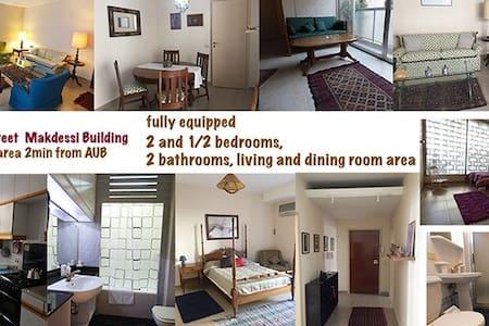 Hamra Street Charming  Loft - Бейрут - Квартира