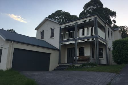 Great Spacious Family Home - Albion Park - Albion Park - Дом
