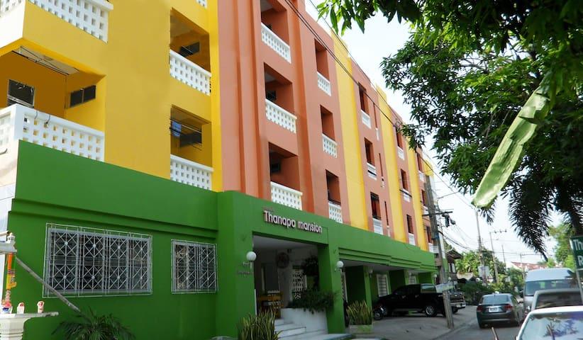 Thanapa Mansion Donmuang Airport - Bangkok - Appartement