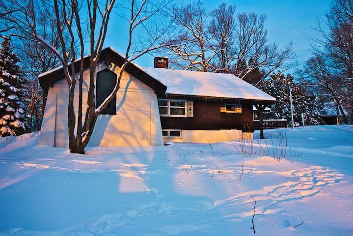 Mittersill Retreat, Franconia New Hampshiree