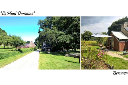 """""""Le Haut Domaine"""", studio * indépendant pour deux"""