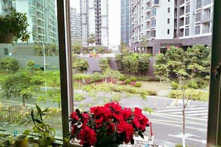 大学城附近的温馨家园,体验回家的感觉! - Shenzhen - Hus