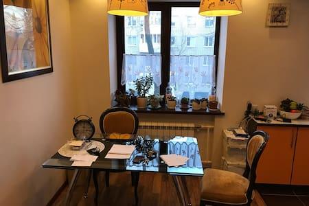 Уютные современные апартаменты - Чебоксары - Byt
