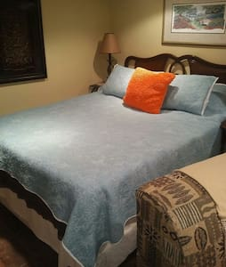 Comfy suite close to downtown! - Guelph