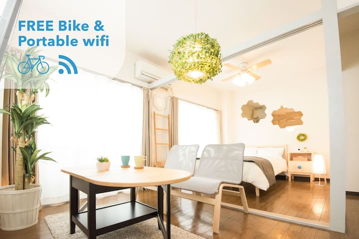 Cozy room 301 Pocket wifi + Bike 御所 - Kyōto-shi - Appartamento