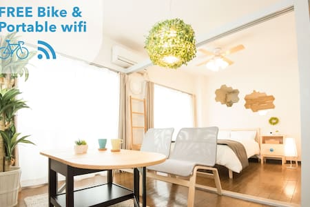 Cozy room 301 Pocket wifi + Bike 御所 - Kyōto-shi - Pis