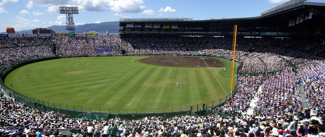 """It's baseball park """"KOSHIEN"""".You can go from here to KOSHIEN without having to transfer.(26min)"""