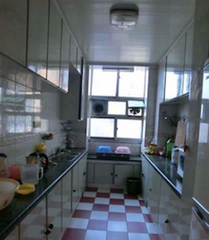金鹿新城 - Ankang - Apartment