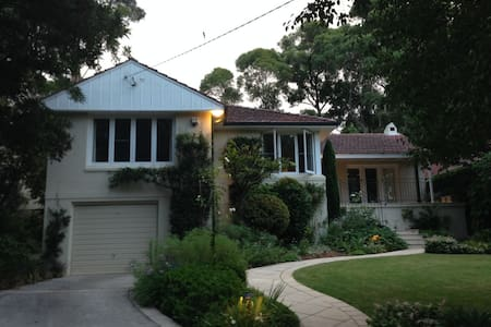 Family home in quiet leafy suburb - Saint Ives - Casa