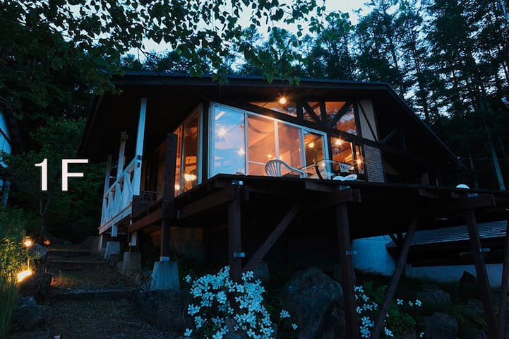八ヶ岳が目の前に広がる別荘  Retreat in Yatsugatake - Fujimi-machi - Vila
