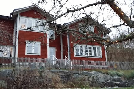 Part of Private House by the Sea - Vaxholm