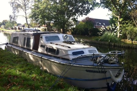 Cosy Boat -  Bargain price - Brentford